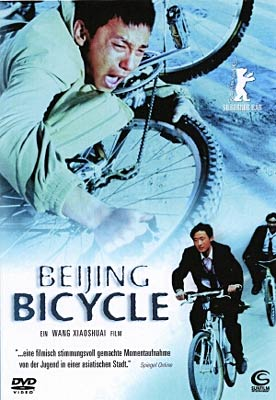 Beijing-Bicycle-Movie-Poster