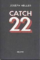 joseph_heller-catch_22